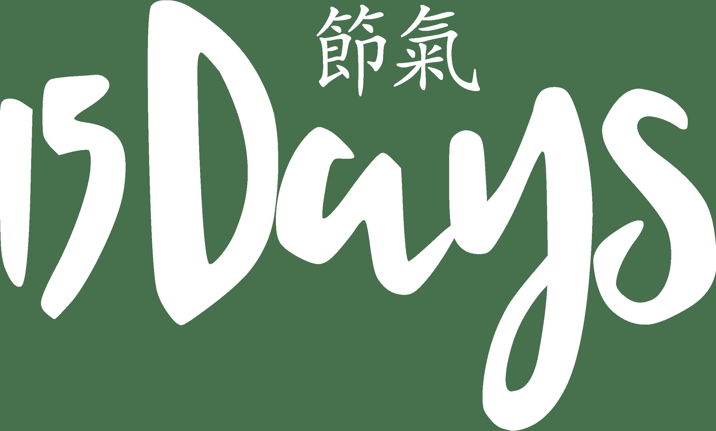 15 Days Logo